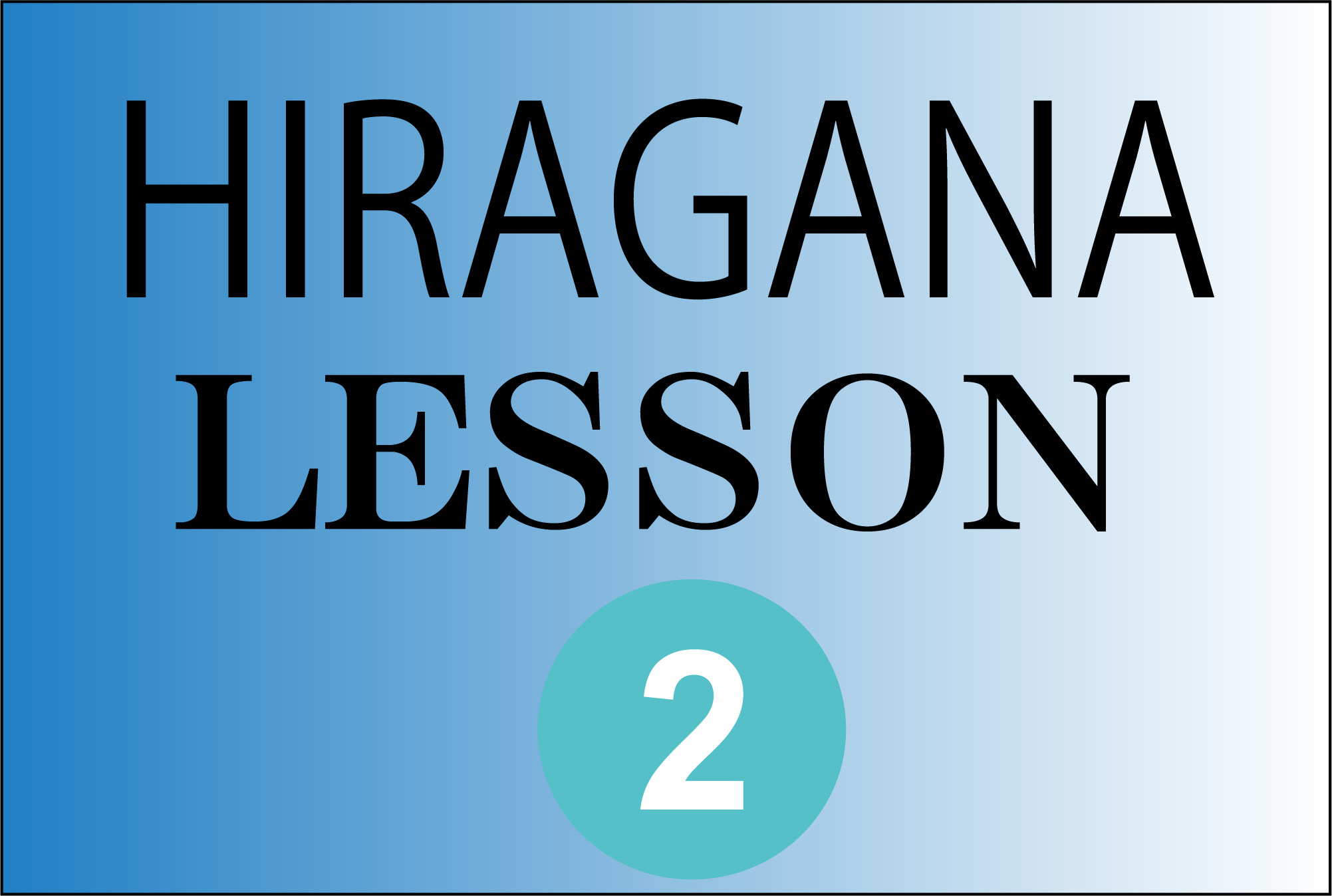 How to remember HIRAGANA