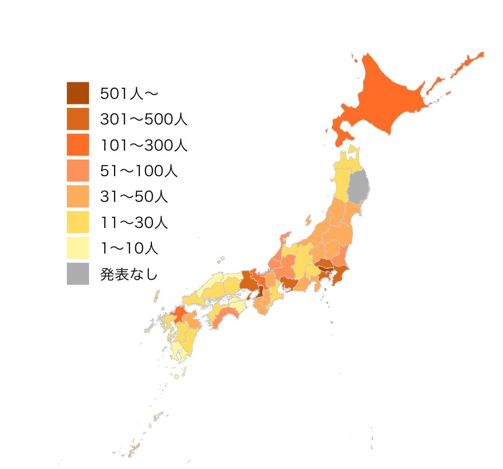 Rapid increase of infected people in Tokyo