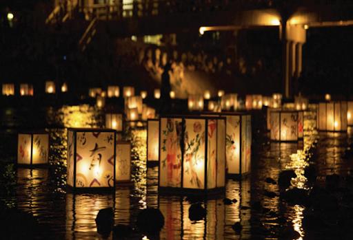 lantern floaing